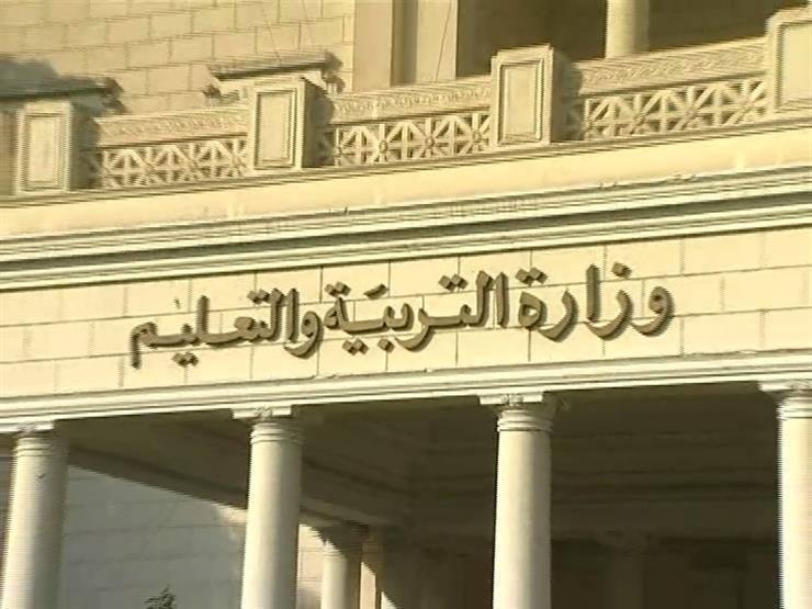 رواتب المعلمين في مصر