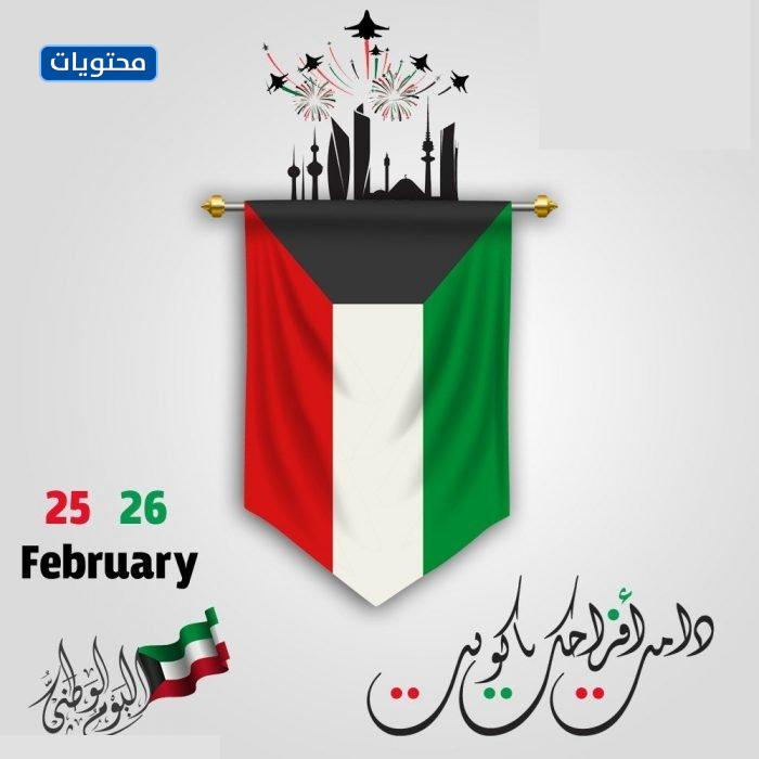 اسئلة عن اليوم الوطني السعودي مع الاجوبة موقع المحيط
