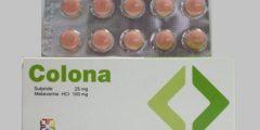 معلومات عن دواء كولونا