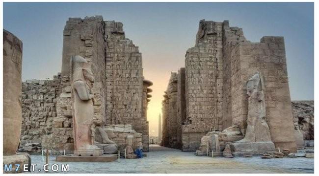 الاسم المصري القديم