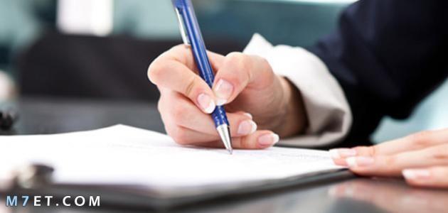 كيف تكتب ملف تعريف شخصي