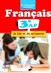 تقدم La nouvelle Annuelle Français 3AP deuxième génération